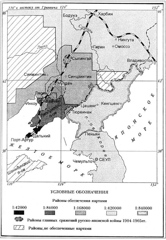 Схема картографической